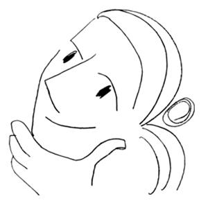 рисунок: аватар персонажа BnB Guide
