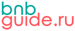 шрифтовой логотип bnbguide.ru