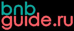 Инфо-гайд: краткосрочная аренда жилья на Airbnb