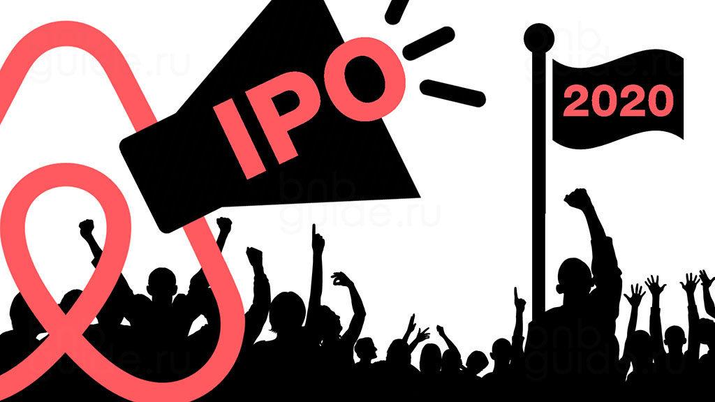 коллаж заставка статьи: Акции компании Airbnb станут доступны публично на бирже в 2020 году | возможно IPO. Аирбнб выходит открытый ранок_