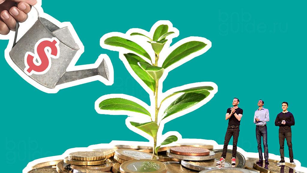 заставка статьи: История компании airbnb 2012 - 2017, оборот в десятки миллиардов $. Изображение коллаж: Основатели сервиса стоят на куче монет, из которых растет куст, поливаемый из лейки. На лейке изображен знак доллара.
