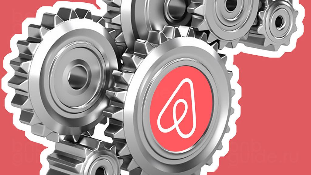 изображение коллаж: логотип компании на шестеренках – иллюстрация заставка статьи: Как работает Airbnb?_