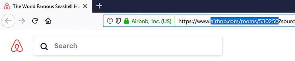 скриншот адресной строки браузера. В тексте выделена часть url ссылки с уникальным номером объявления_