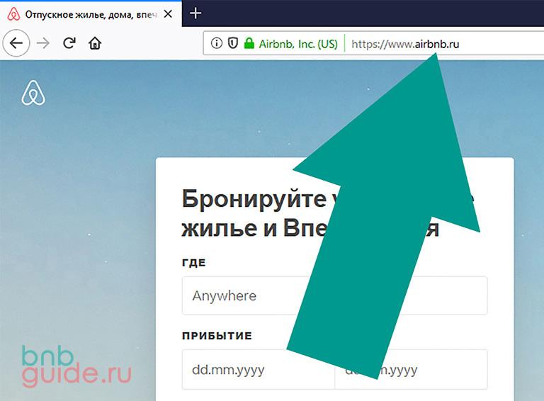скриншот с адресной строкой в которой указана ссылка с точным написанием URL. Один из способов проверки нахождения на оригинальной WEB странице_