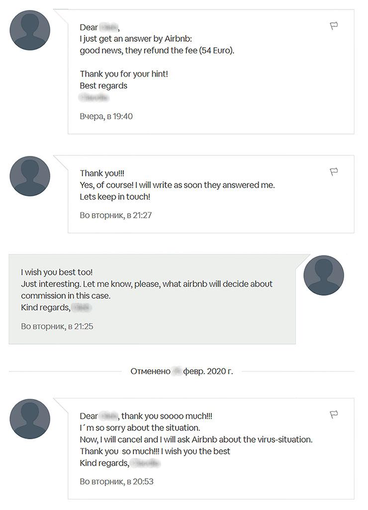 скриншот окна переписки с гостем, перевод текста последнего сообщения с английского: Уважаемый, я только что получил ответ от Airbnb: хорошие новости, они сделали возврат сбора за услуги (54 евро). Спасибо за вашу подсказку! Всего наилучшего_