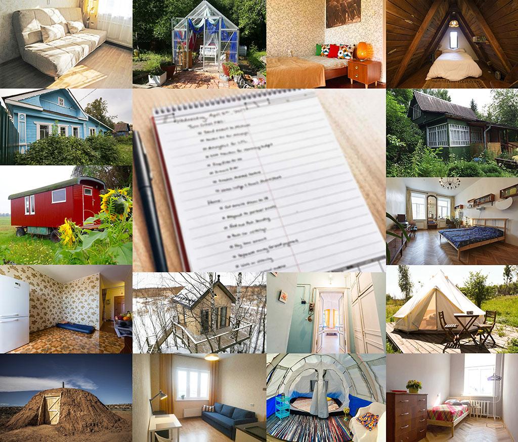 рукописный список вариантов для краткосрочной сдачи на Airbnb и фотографии объектов разного типа – примеры жилья, размещенного в объявлениях на сайте сервиса Аирбнб. (фото коллаж)_